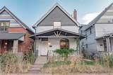 248 Irvington Place - Photo 2