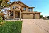 42448 Indian Wells Circle - Photo 1