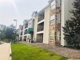 12338 Dorado Place - Photo 26