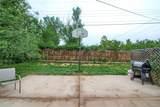 8033 Chestnut Way - Photo 33