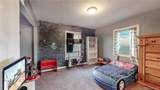 43658 Mexico Avenue - Photo 19