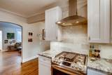 1285 Forest Street - Photo 11