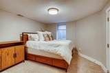 1285 Forest Street - Photo 17