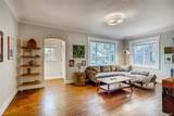 1285 Forest Street - Photo 4