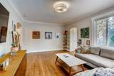 1285 Forest Street - Photo 6