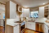 1285 Forest Street - Photo 8