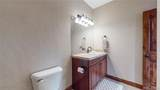 4969 Wilderness Place - Photo 33