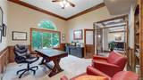 4969 Wilderness Place - Photo 4
