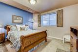 6217 Radiant Sky Lane - Photo 23