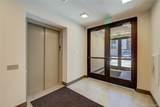 420 Fremont Place - Photo 8