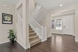 8813 Dunraven Street - Photo 20