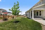 8813 Dunraven Street - Photo 38