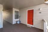 4975 Twin Lakes Road - Photo 2
