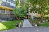 14152 Linvale Place - Photo 2