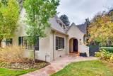 380 Ivanhoe Street - Photo 2