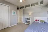 4025 Pearl Street - Photo 18