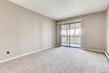 14050 Linvale Place - Photo 14