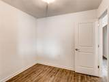45395 Cottonwood Lane - Photo 15