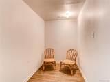 45395 Cottonwood Lane - Photo 21