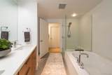 55 12th Avenue - Photo 23