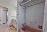 685 Washington Circle - Photo 5