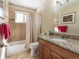 10440 Lincoln Street - Photo 8