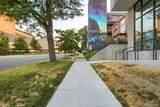 2374 University Boulevard - Photo 3