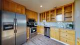 480 Marion Parkway - Photo 13