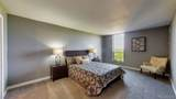 480 Marion Parkway - Photo 17