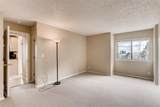 6380 Boston Street - Photo 14