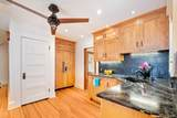 3501 7th Avenue Parkway - Photo 11