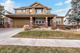 10649 Ouray Court - Photo 1