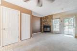 1664 Blackhawk Way - Photo 4