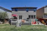 9948 Aftonwood Street - Photo 4