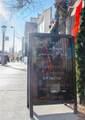 3101 47th Avenue - Photo 27