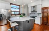 2057 Eliot Street - Photo 14