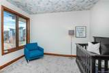 2057 Eliot Street - Photo 28