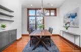 2057 Eliot Street - Photo 6