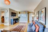 460 Marion Parkway - Photo 4