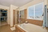 21767 Mansfield Place - Photo 7