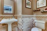 11707 Spotted Street - Photo 10