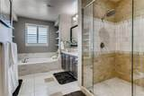 11707 Spotted Street - Photo 16