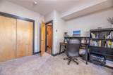19 Stormwatch Circle - Photo 31