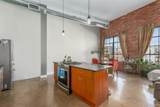 2500 Walnut Street - Photo 13