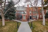 471 Josephine Street - Photo 2