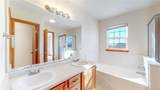 5480 Valdai Street - Photo 13