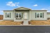 6170 Laural Green - Photo 1