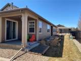 305 Flagstaff Drive - Photo 35