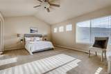 14065 Shannon Drive - Photo 19
