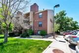 15390 Arizona Avenue - Photo 15